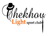 Chekhov Light Sport Club